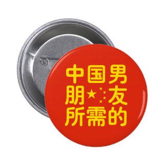Buscar una lengua china de Hanzi del ~ del novio Pin Redondo 5 Cm