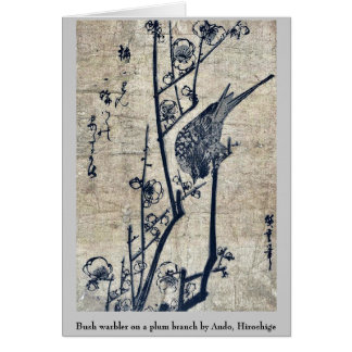 Bush warbler on a plum branch by Ando, Hiroshige Stationery Note Card