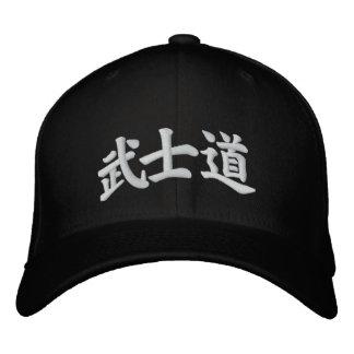 Bushidō 武士道 Bushidou Embroidered Baseball Hat
