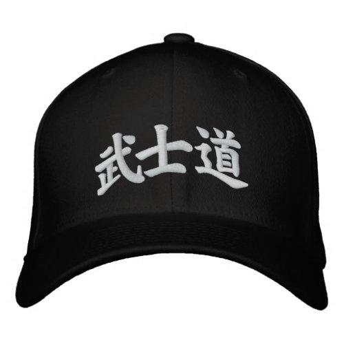 BushidÅ æåé Bushidou Embroidered Baseball Hat