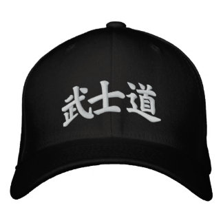 Bushidō 武士道 Bushidou Embroidered Hat