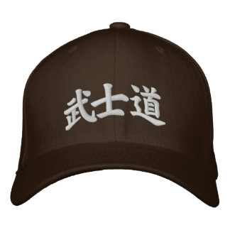 Bushidō 武士道 Bushidou Way of the Samurai Embroidered Hats
