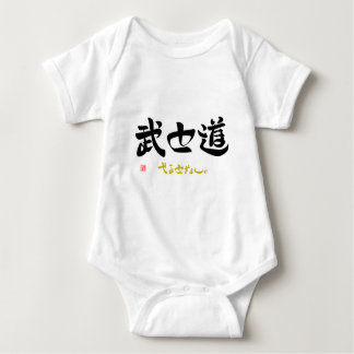 Bushido and the mark it is to deceive, baby bodysuit