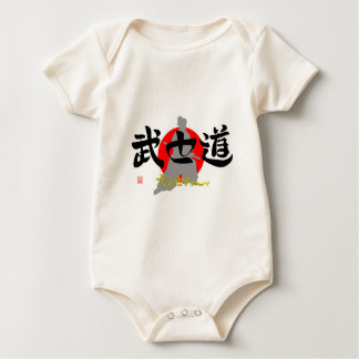 Bushido and the mark it is to deceive, (illustrati baby bodysuit