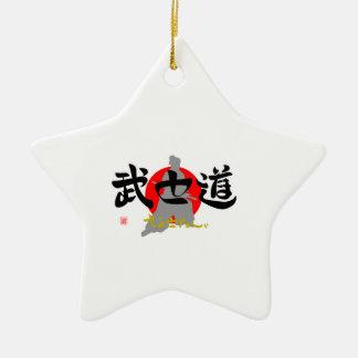 Bushido and the mark it is to deceive, (illustrati ceramic ornament
