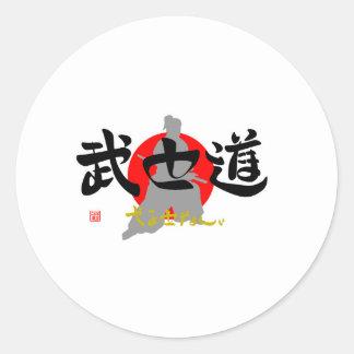 Bushido and the mark it is to deceive, (illustrati classic round sticker