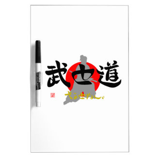 Bushido and the mark it is to deceive, (illustrati dry erase whiteboards