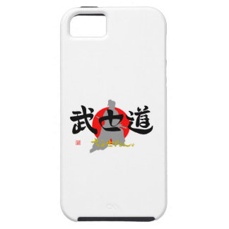 Bushido and the mark it is to deceive, (illustrati iPhone SE/5/5s case