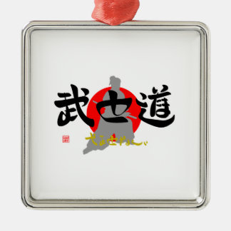 Bushido and the mark it is to deceive, (illustrati metal ornament