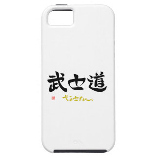 Bushido and the mark it is to deceive, iPhone SE/5/5s case