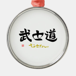 Bushido and the mark it is to deceive, metal ornament