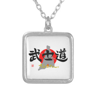 Bushido and the mark it is to deceive, silver plated necklace