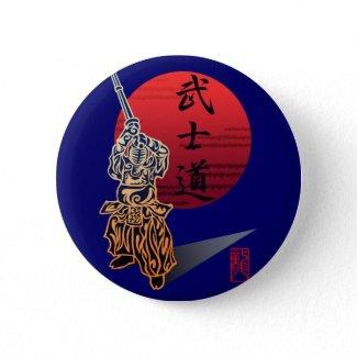 Bushido zazzle_button
