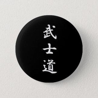 """""""Bushido"""" Button"""