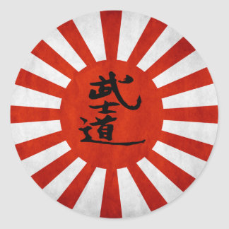 Bushido Classic Round Sticker