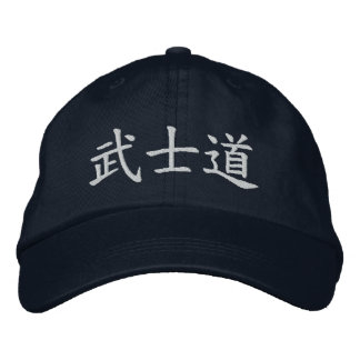 Bushido Japanese Kanji Embroidered Baseball Cap
