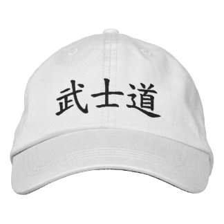 Bushido Japanese Kanji in Black Embroidered Baseball Caps
