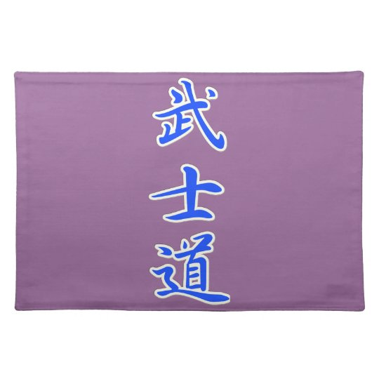 BUSHIDO KANJI blue Placemat