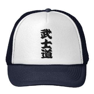 BUSHIDO KANJI JAPAN TRUCKER HAT