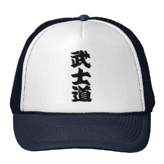 BUSHIDO KANJI JAPAN TRUCKER HAT