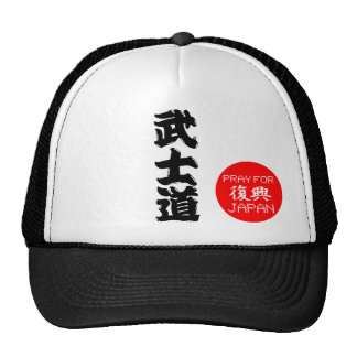 BUSHIDO KANJI PRAY FOR JAPAN reconstruction Trucker Hat
