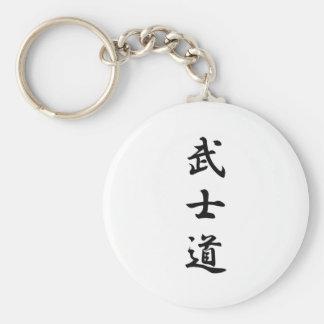 """""""Bushido"""" Keychain"""
