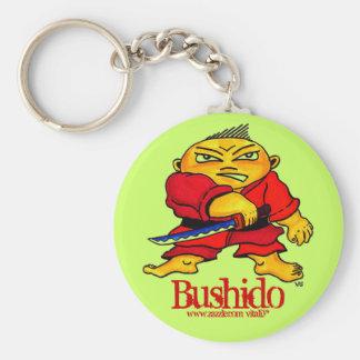 Bushido keychain
