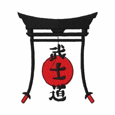 Bushido: Manera del guerrero