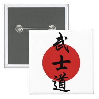 Bushido - manera del guerrero pin cuadrada 5 cm