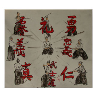 """Bushido"" Poster"