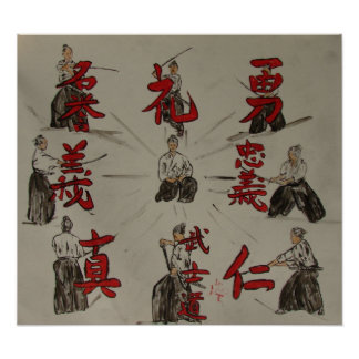 """Bushido"" Print"