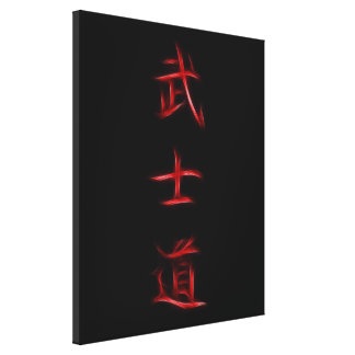 Bushido Samurai Code Japanese Kanji Symbol Canvas Print