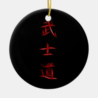 Bushido Samurai Code Japanese Kanji Symbol Ceramic Ornament