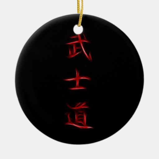 Bushido Samurai Code Japanese Kanji Symbol Double-Sided Ceramic Round Christmas Ornament