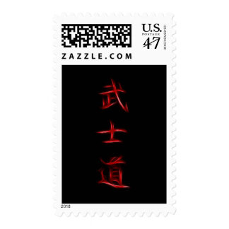 Bushido Samurai Code Japanese Kanji Symbol Postage