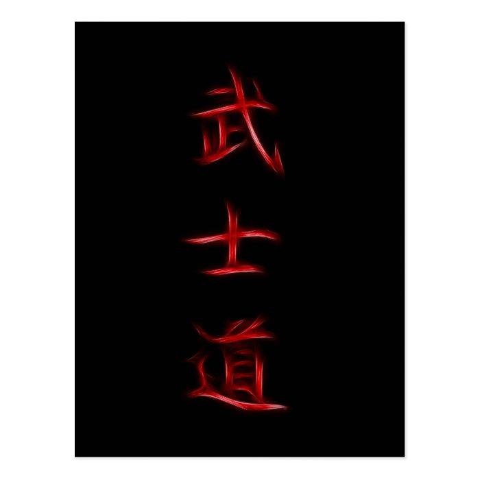 bushido code