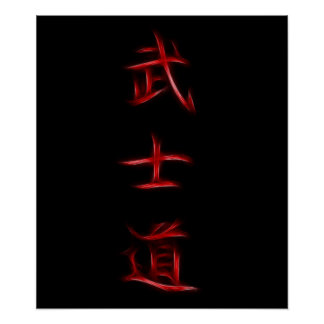 Bushido Samurai Code Japanese Kanji Symbol Poster