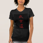 Bushido Samurai Code Japanese Kanji Symbol T Shirt