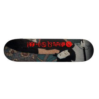 Bushido Samurai Skateboard Deck