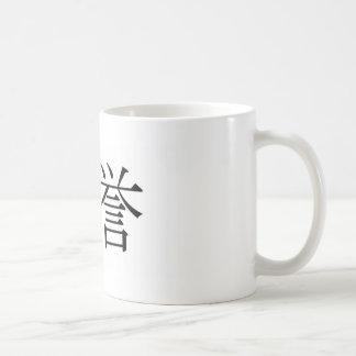 Bushido - Seven Virtues of the Samurai: Honour Coffee Mug