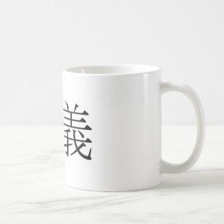 Bushido - Seven Virtues of the Samurai: Loyalty Coffee Mug