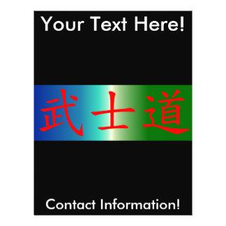 """Bushido/Wǔshìdào Folleto 8.5"""" X 11"""""""