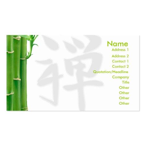 Business Card with bamboo tree & zen kanji