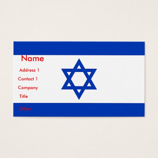 Business Card with Flag of Israel
