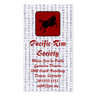 Business Cards Japanese  Horse
