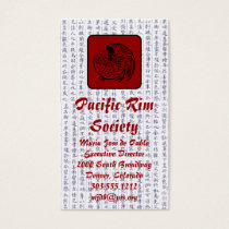 Business Cards Japanese  Rooster Chicken