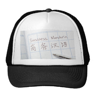 Business Mandarin Trucker Hat