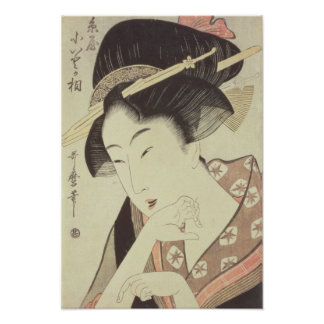 Bust portrait of the heroine Kioto of the Itoya Poster