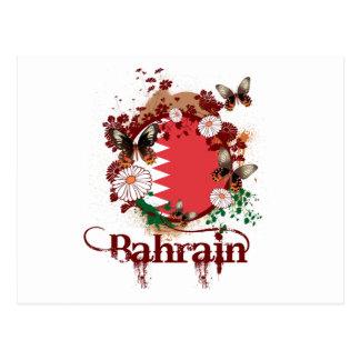 Butterfly Bahrain Postcards