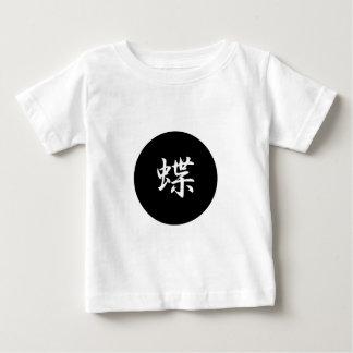 Butterfly - Chou Tshirt